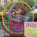 公园小型游乐设备太空环/儿童设备加盟好项目