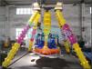 户外小型游乐设备小摆锤游乐场项目加盟好设备