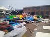 雷霆节拍三星游乐设备厂公园游乐设备