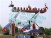 大型儿童游乐设备阿拉伯飞毯/刺激好玩厂家直销