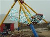 天津欢乐谷新型游乐设备大摆锤最好玩