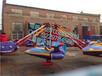 热销新款升降小飞机自控类儿童公园游乐设备
