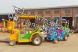 大型户外儿童游乐设备欢乐农场新品上市
