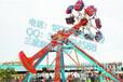 国内外热门游乐园设备飞龟广受好评
