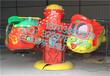 4臂小蜜蜂/儿童游乐园设备升降旋转小飞机