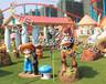 大型儿童游乐设备欢乐农场玩着怎么样