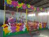 儿童游乐设备欢乐喷球车重庆渝中乐园轨道游乐设备