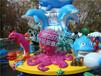 现货游乐设备厂家激战鲨鱼岛儿童游乐设备