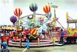 桑巴气球儿童游乐设备价格郑州三星刺激新型游乐设备