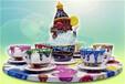 放心省心小型游乐设备咖啡杯KFB-24人吸引孩子的广场游乐设备