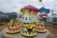 旋转咖啡杯游乐设备价格河南三星可爱儿童游乐设备直销商