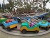 新型儿童游乐设备厂家直销迷你穿梭热销游乐设施