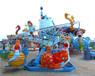 价格实惠游乐场设备厂家先进新款游乐设备海洋漫步HYMB