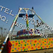 河南三星厂家刺激大型游乐场设备大摆锤深受年轻人青睐图片