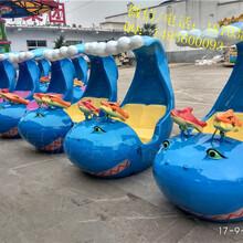 激战鲨鱼岛多功能儿童游乐设备/河南知名品牌游乐设备厂图片