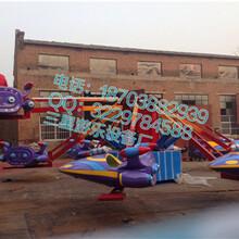 8臂自控飞机儿童公园游乐设备三星材质环保安全有保障图片