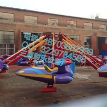 庙会游乐设备生动可爱的儿童游乐设备郑州三星游乐设备厂直接供应图片
