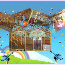 户外儿童游乐设备HLZC美观实用三星新型游乐设备款式齐全