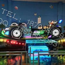 儿童游乐园宝马飞车最佳投资项目儿童游乐设备三星厂家直销图片