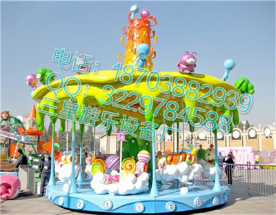 游乐设备虫虫甜蜜村小型游乐设施价格三星游乐设备厂家
