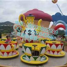 游乐场外形精美的儿童游乐设备咖啡杯三星低价格销售图片