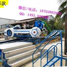 河南三星宝马飞车户外游乐设备儿童游乐设备专卖图片