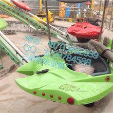 星球大战XQDZ刺激游乐设备三星量大从优儿童新型游乐设备