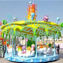公园游乐场设备设施主题乐园虫虫甜蜜村儿童游乐设备