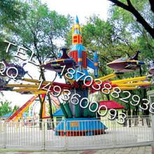 中型儿童游乐设备自控飞机ZKFJ游乐设备厂家原装现货图片