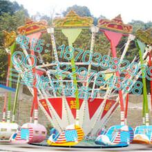 公园儿童娱乐设备旋转类超级秋千大型游乐场设备工程图片