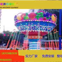 拉车儿童游乐设备三星厂家供应飞椅简易游乐设施图片