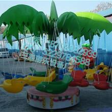 庙会小飞鱼小型游乐设施价格实惠三星游乐儿童游乐设备图片