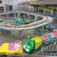新项目儿童游乐设施不二之选三星迷你穿梭MNCS卖的超级好图片