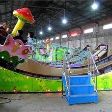 大型游乐场设备厂家弯月飘车外观奢华小型游乐设备价格