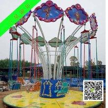 大型公园游乐设备飞椅游乐设备公司推荐摇头飞椅
