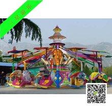 亲子游乐设备登月飞车公园游乐设备生产定制商家图片