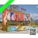 南京新型游乐设备摇滚排排坐新型游乐设备产品展示