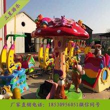 二手大型游乐设备转让儿童游乐设备欢乐锤实惠价格图片