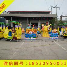 新型儿童游乐设备欢乐锤生产厂家价格图片