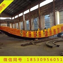 景区游乐设备海盗船大型游乐设备厂家快乐时时彩幸运飞艇图片