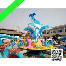 儿童游乐设备激战鲨鱼岛大型游乐设备厂家定制图片