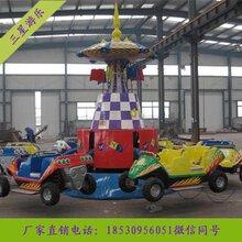 儿童游乐设备狂车飞舞图片大型游乐设备厂家公园图片