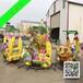 杭州兒童游樂設備歡樂錘三星室內兒童游樂設備產品