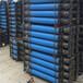 煤矿工人的好帮手DW06柱子煤矿支护设备综采面支护