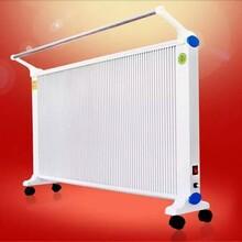 阿勤泰电暖器价格,双面碳晶电暖器,远红外碳晶电暖器图片