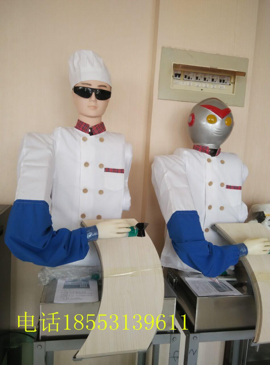 宣武遥控机器人厂家无烟烧烤炉价格旋转烤鱼炉球形爆米花机