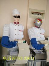 崇文奥特曼机器人机器人刀削面厂家烤鸭炉烤鸡炉无烟烧烤炉