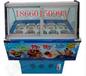 陽谷縣冰淇淋機,果汁機制冰機,冰淇淋原料