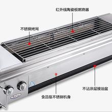 上海大无烟烧烤炉球形爆米花机器旋转烤鸭炉厂家刀削面机器人