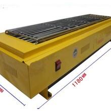 黄浦四头无烟烧烤炉全自动米饼机技术智能机器人厂家烤鸭炉烤鸡炉